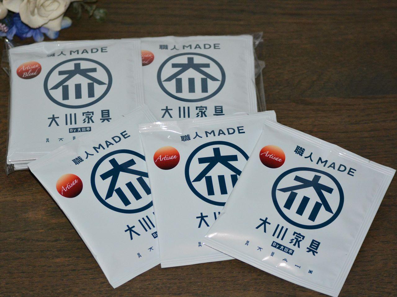 コーヒードリップバッグ 大川家具職人8p(あだち珈琲)
