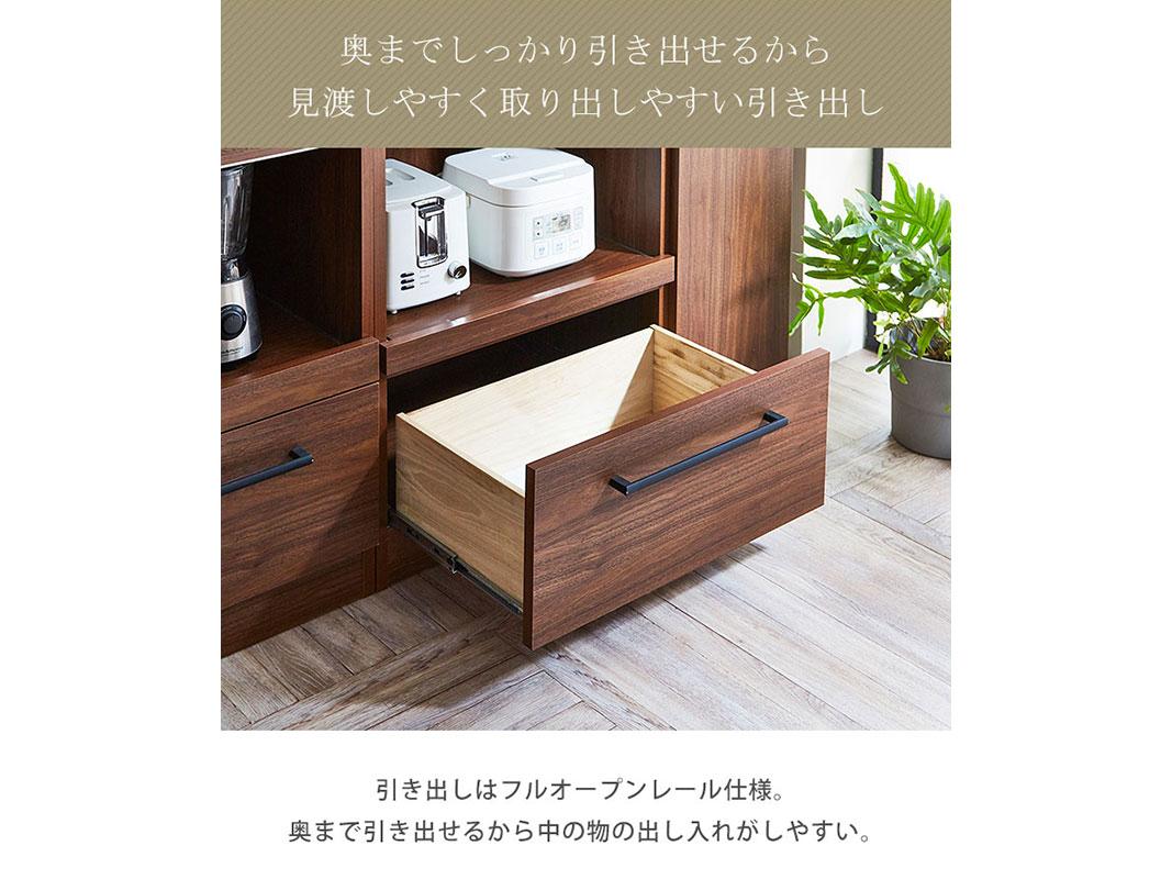 組み合わせキッチンボード レンジ台 ソリット 幅90 ブラウン ホワイト 食器棚