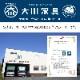 幅80-4段(奥行55cm)クローゼット収納チェスト「フィット」ホワイト・オーク・ウォールナット/3色対応