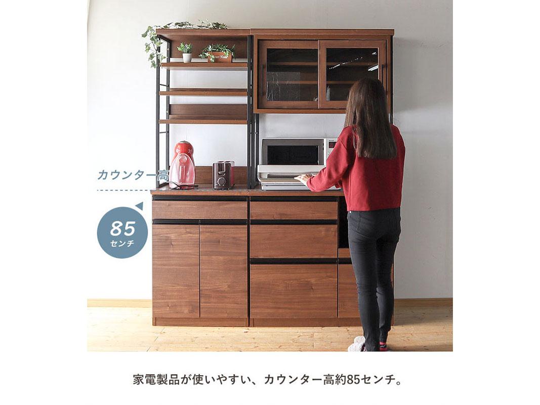 木目柄とスチールの組合せがスタイリッシュな キッチン収納 ジュピター 幅89 ウォールナット オーク 食器棚 レンジ台