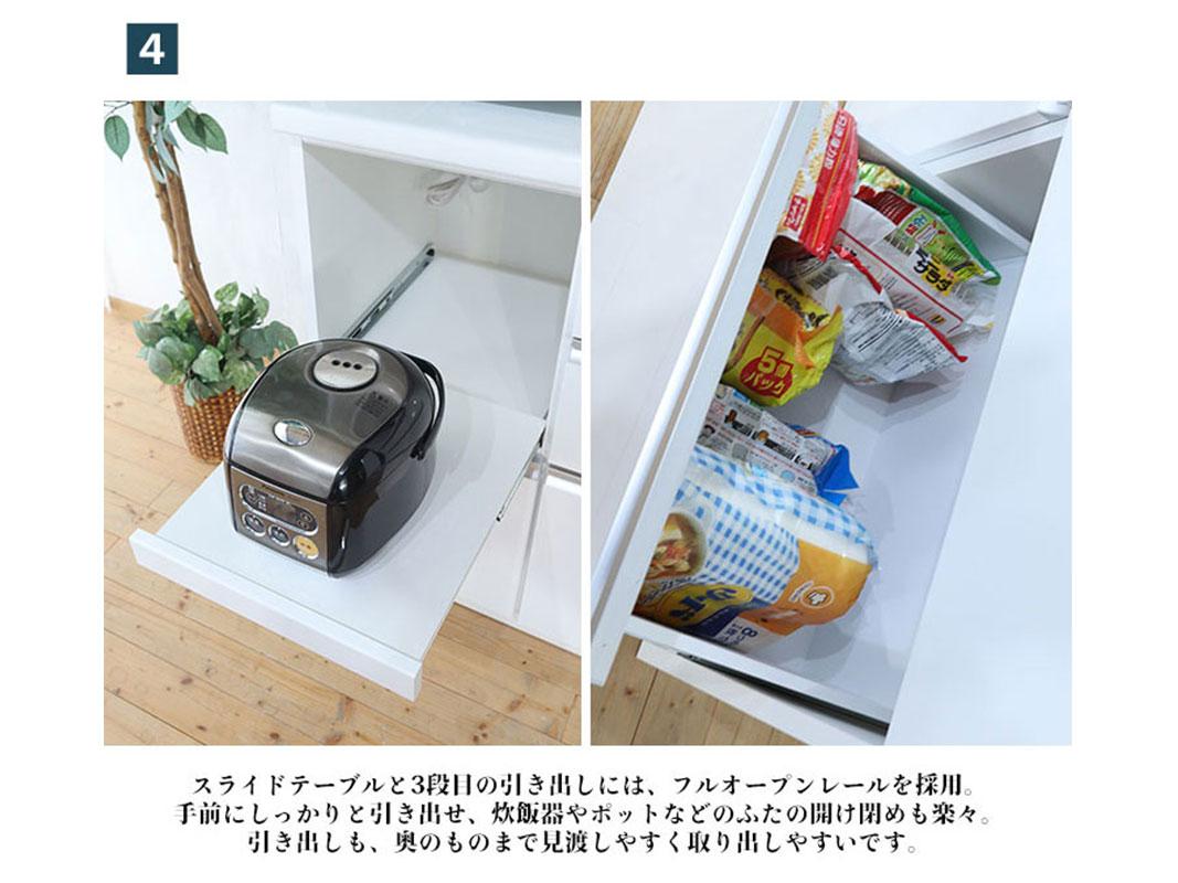 機能性抜群 食器棚 レンジ台 幅98cm スパン 鏡面ホワイト キッチンボード