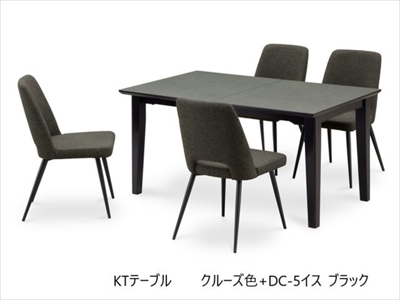KT 伸長式テーブル