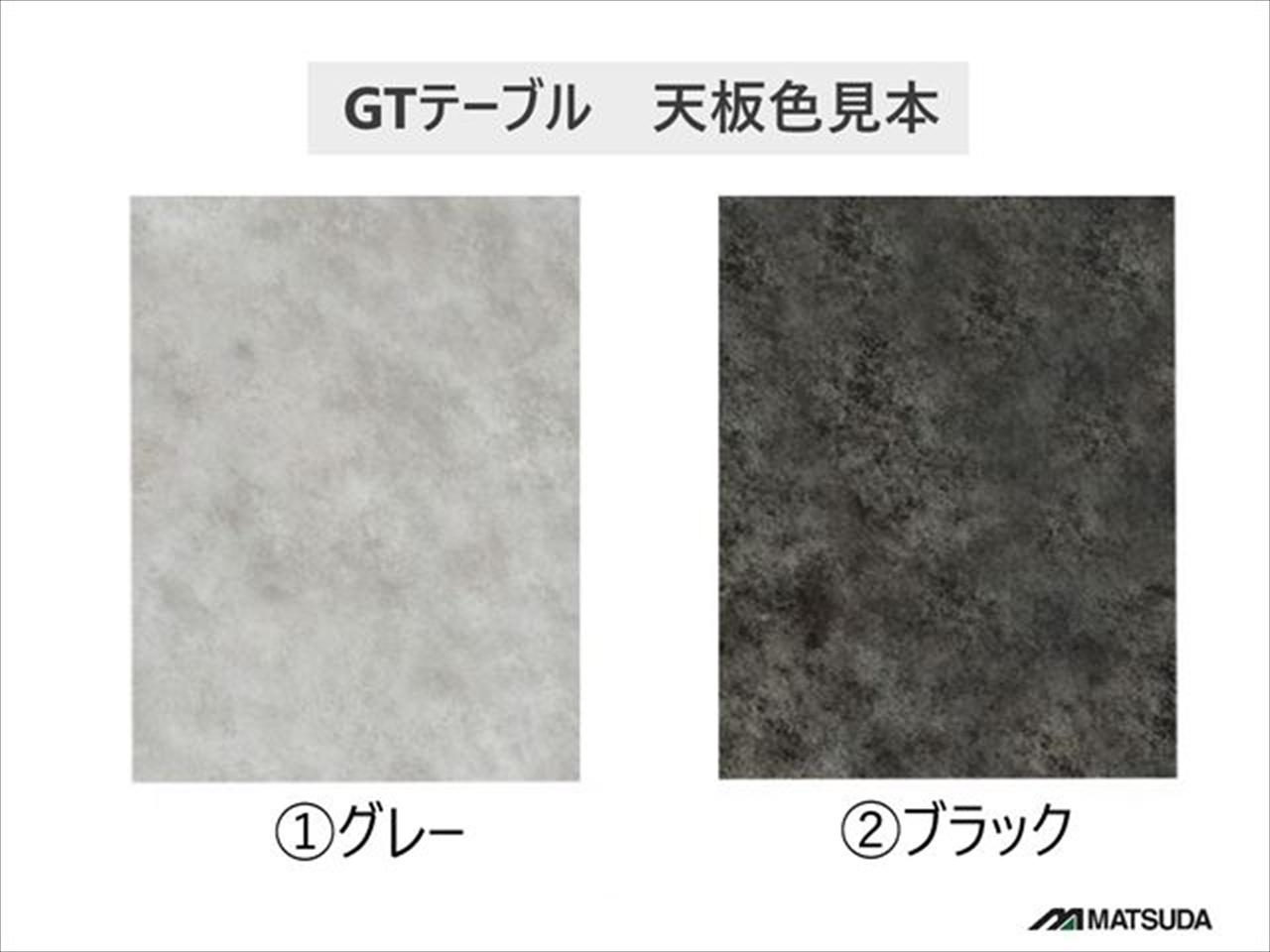 GT1500テーブル