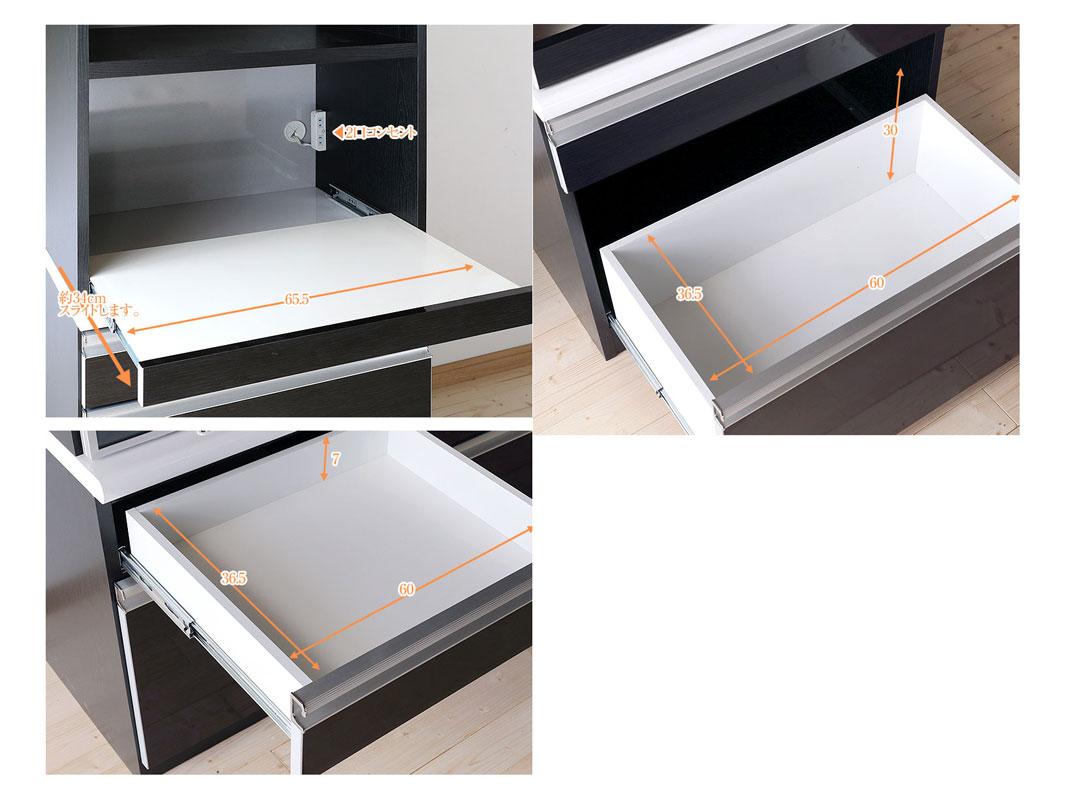 高級感溢れるレンジ台 パナシェ 幅70cm ブラック ホワイト
