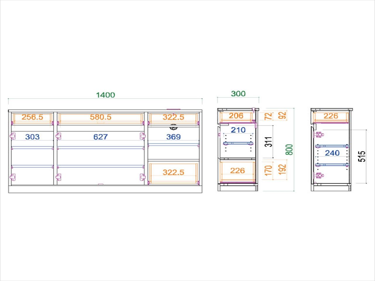 シンバ 140 サイドボード
