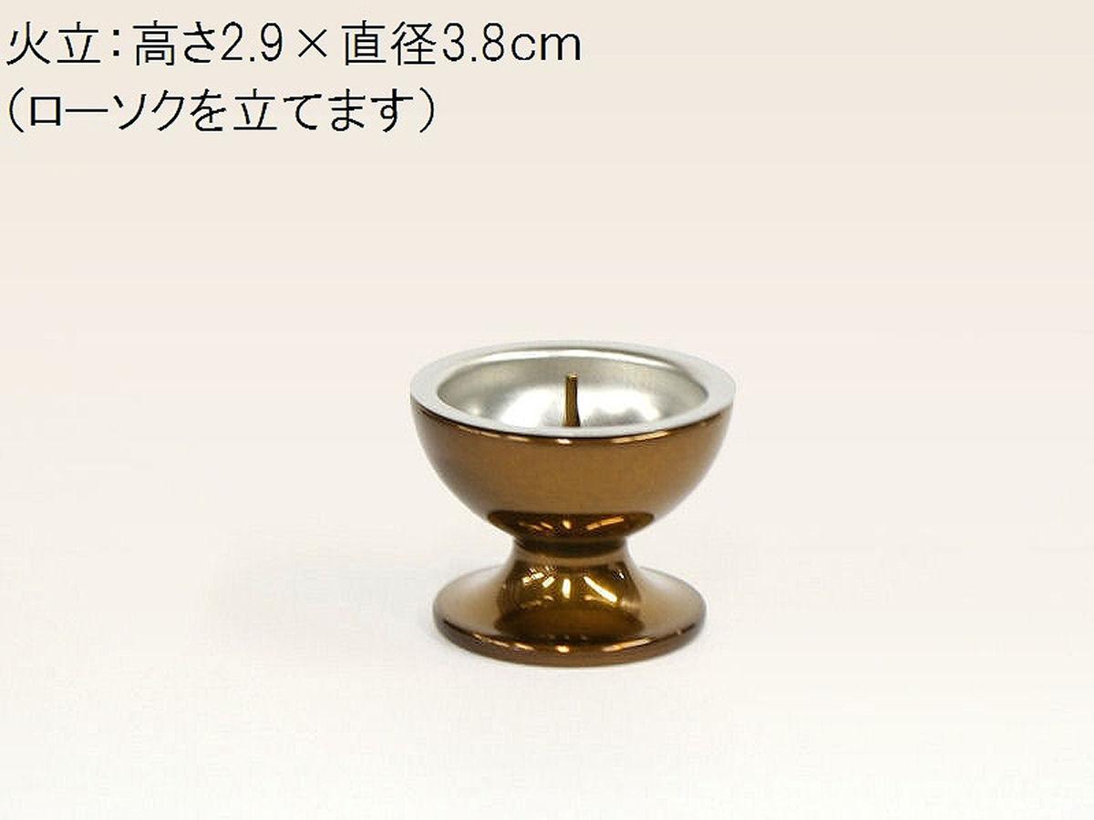モダン仏壇用供養道具 6点セット マイン