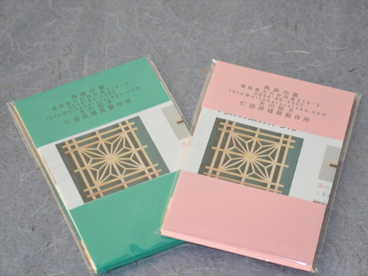 大川組子キット 角麻の葉2個セット(仁田原建具製作所)