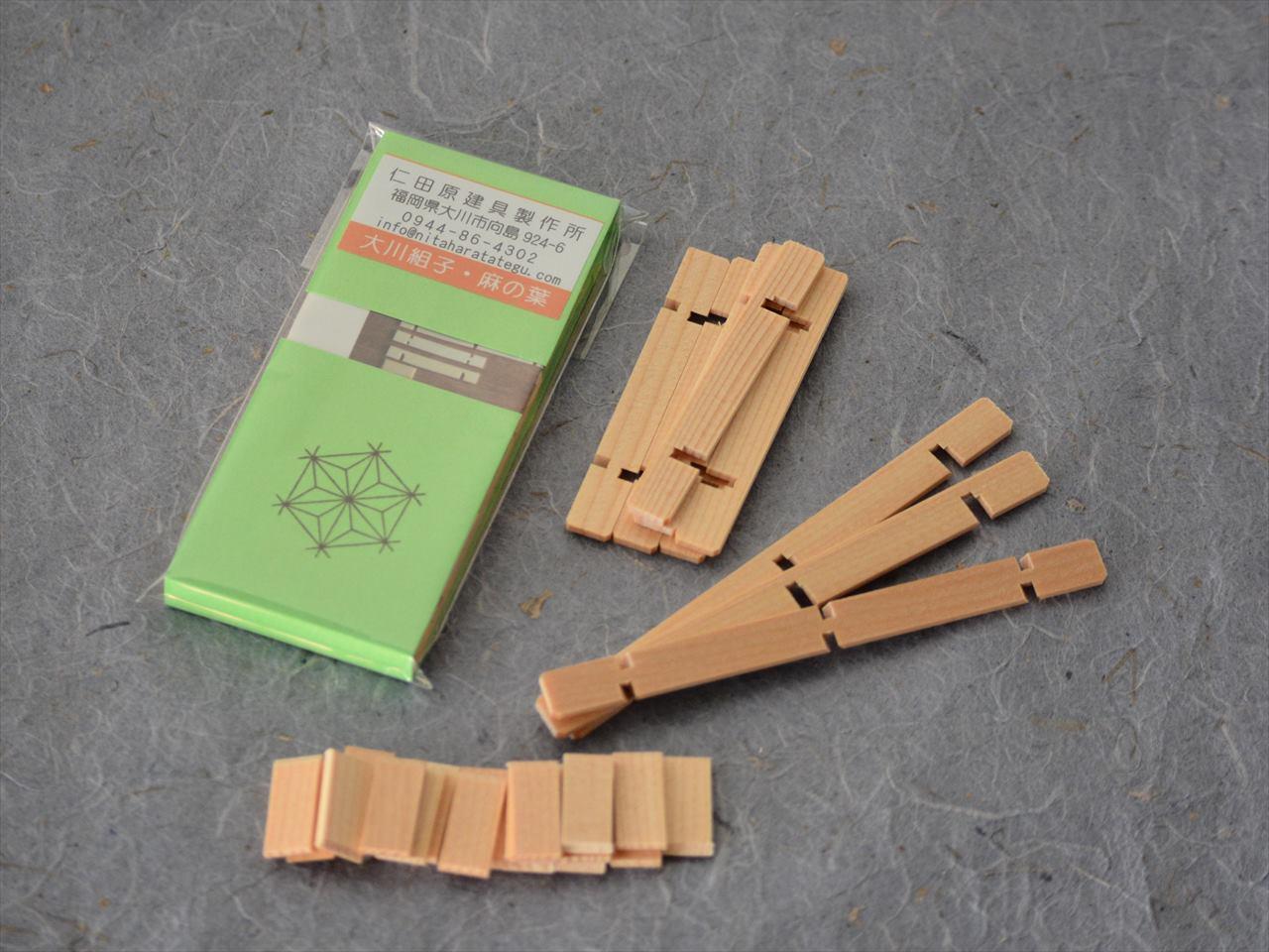 大川組子キット 角麻の葉、麻の葉セット(仁田原建具製作所)