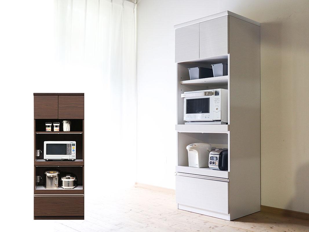 キッチンボード レンジ台 ジプシー 幅70 ブラウン木目 ホワイト柾目 食器棚