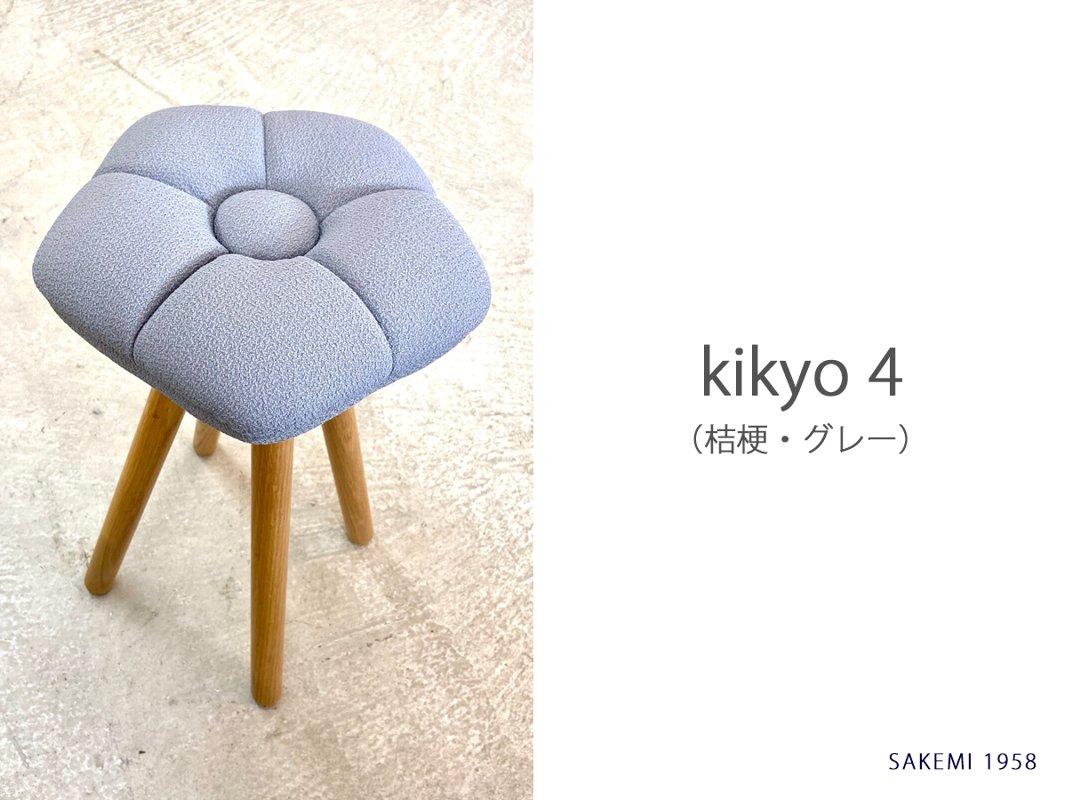 受注生産品 monaca stool(Normal/オーク)