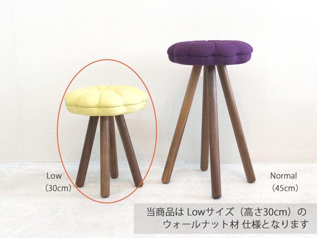 在庫品 monaca stool(Low/ウォールナット)