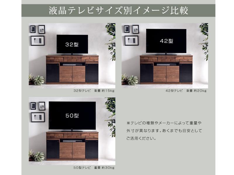 大川家具 テレビボード 幅120cm ハイタイプ ゼウス