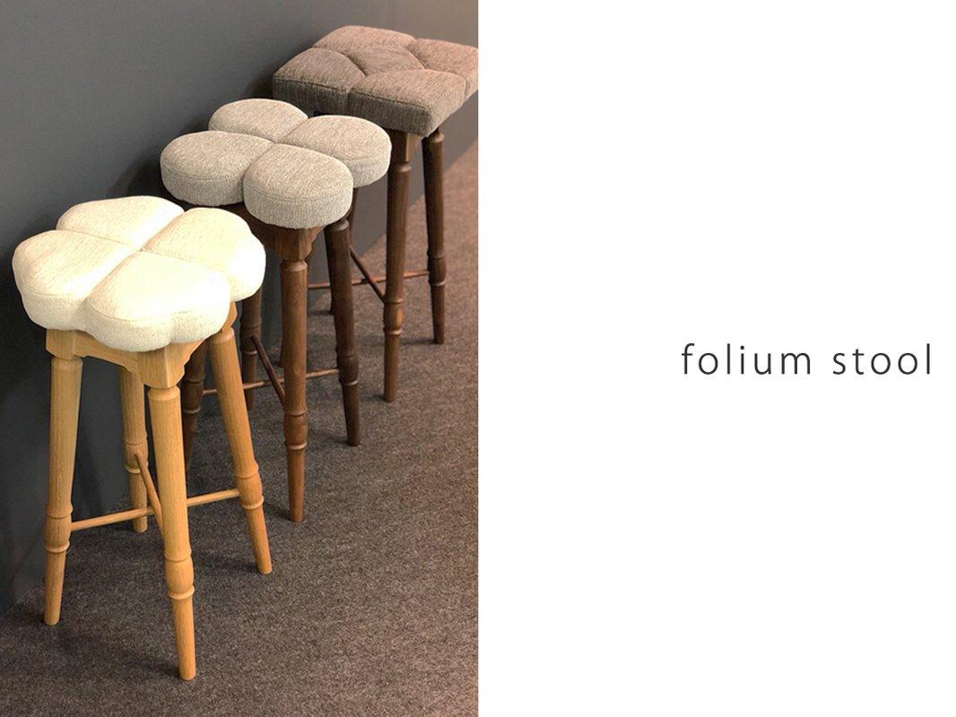 受注生産品 folium stool