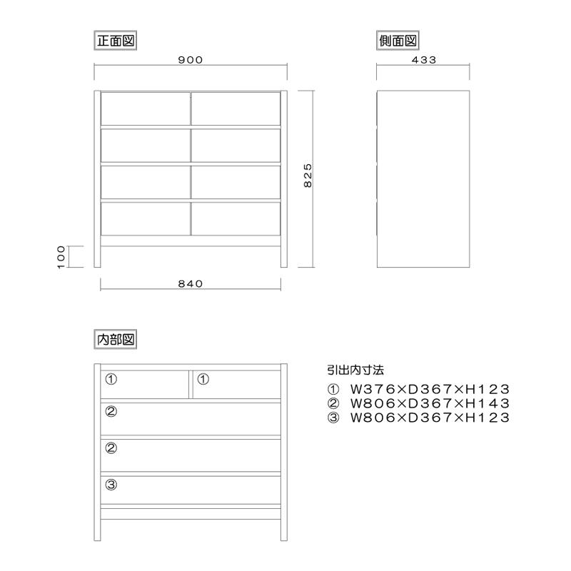 幅90-4段チェスト「フェリス」桐タンス 衣類収納【丸田木工】