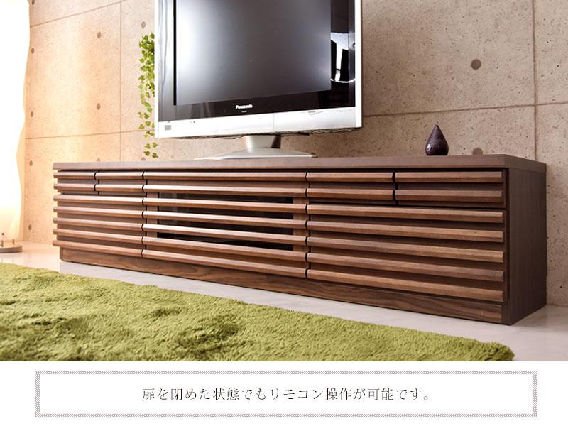 テレビボード 幅180cm アース
