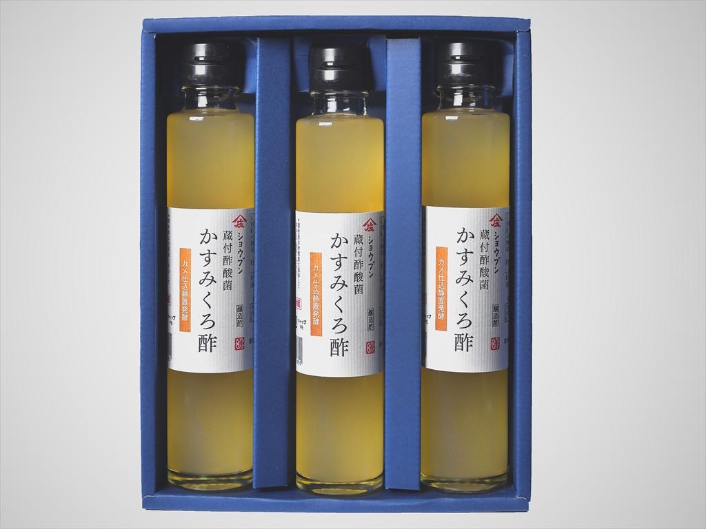 かすみくろ酢3本セット(40108-3)