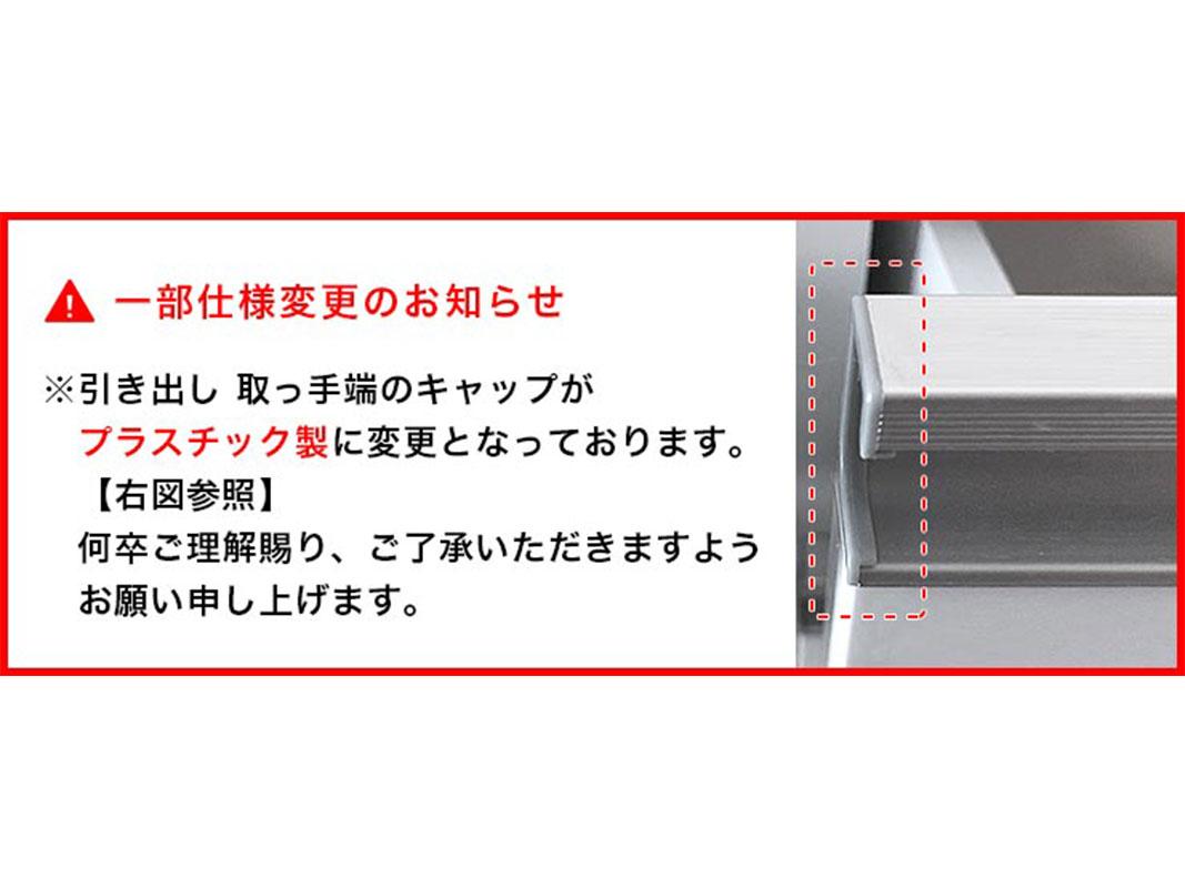 大理石調キッチンカウンター(引出しタイプ) ラミ 幅118.8 ホワイト 食器棚 レンジ台