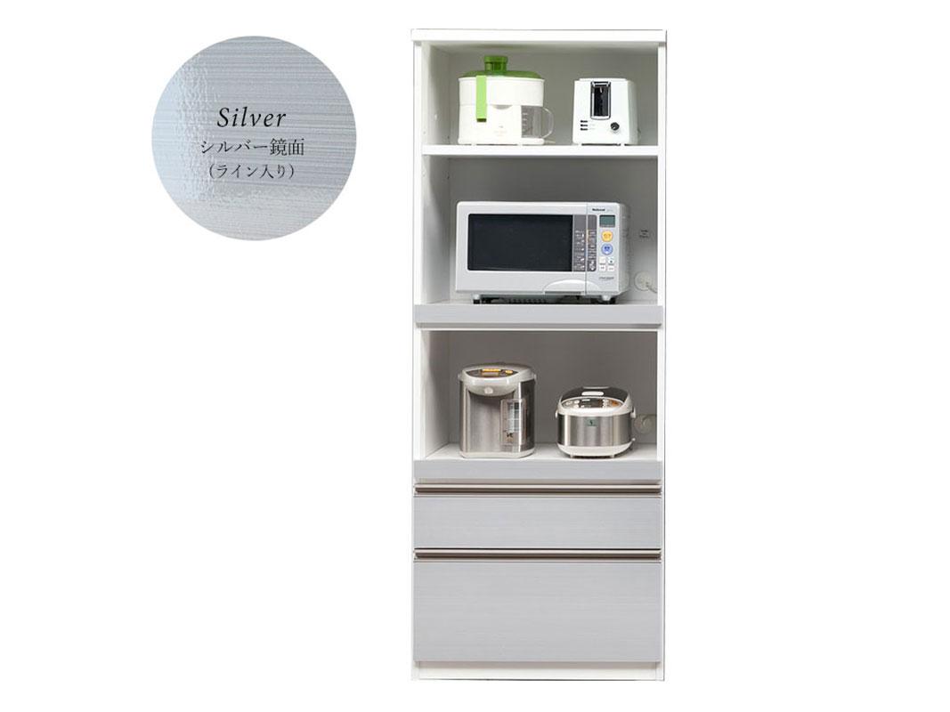 キッチンボード レンジ台 テレス 幅70 ホワイト ブラック ナチュラル シルバー 食器棚 家具