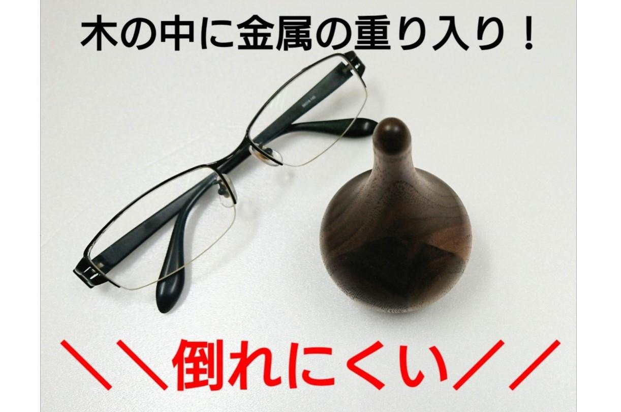 メガネスタンド 木製 ウォールナット/オーク