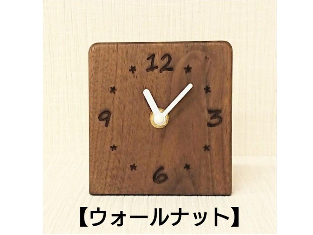 置き時計 モクロック 木の時計