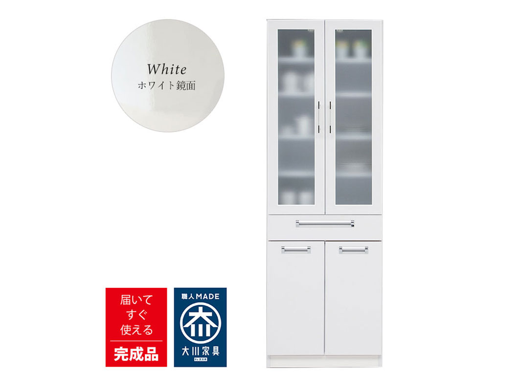 ダイニングボード 食器棚 トム 幅60 ホワイト シルバー キッチン
