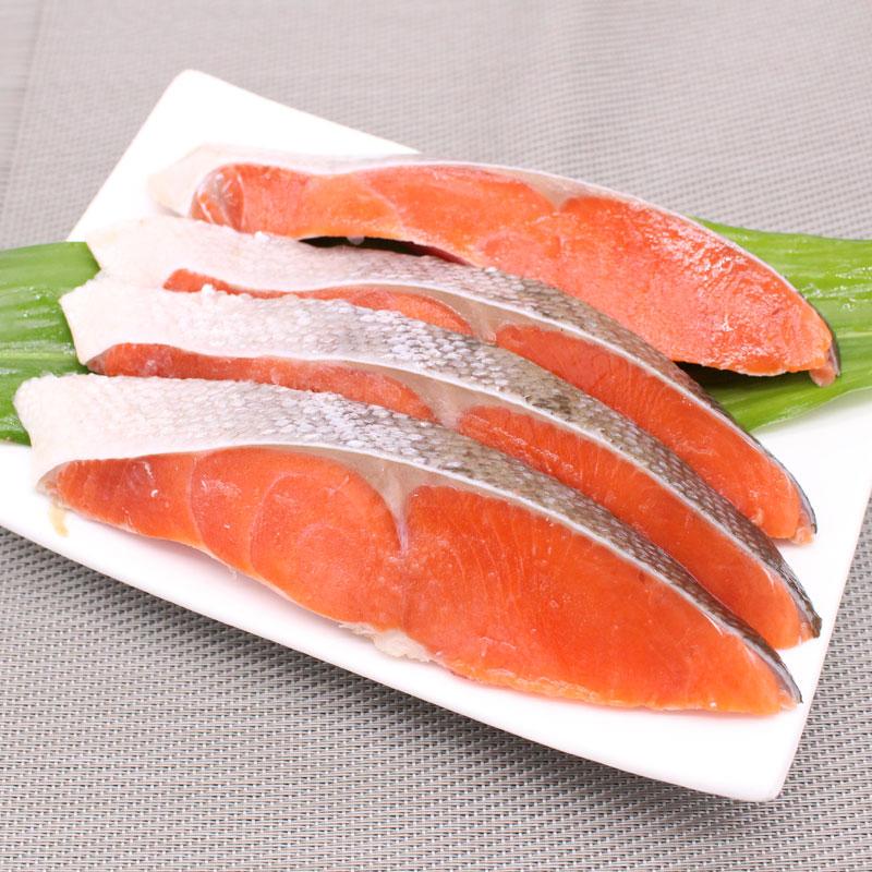 ロシア産 天然紅鮭切身 中辛