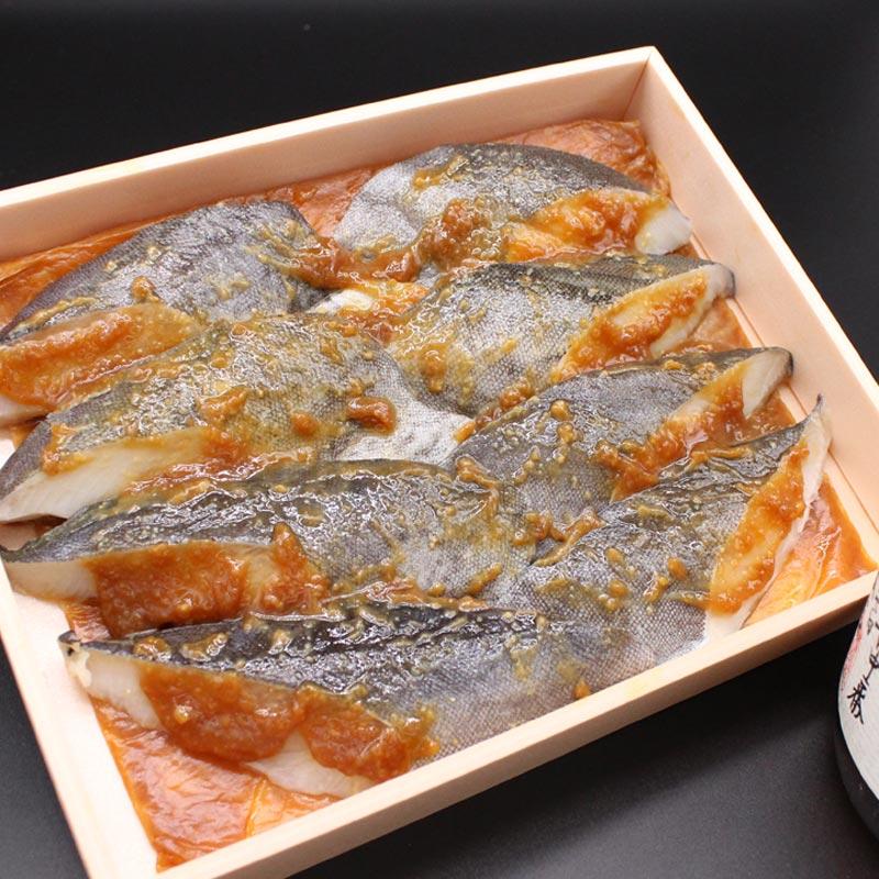 【数量限定】銀鱈味噌漬
