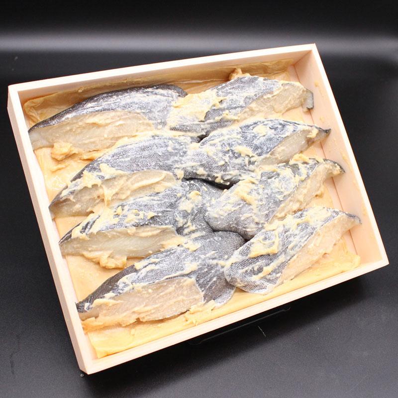 【数量限定】銀鱈粕漬