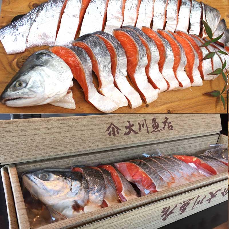 沖獲り 紅鮭姿切  2.1kg