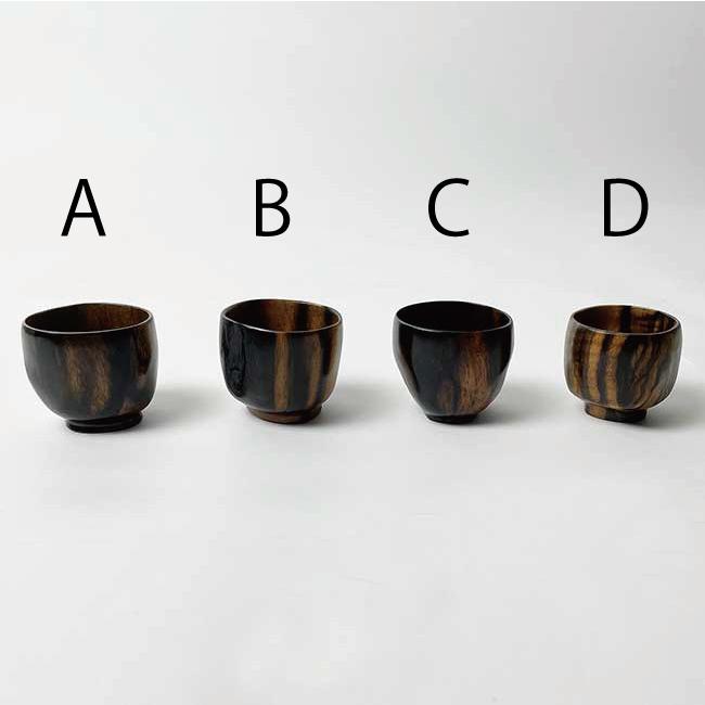 【黒柿】手ぐりぐい呑み 小サイズ A