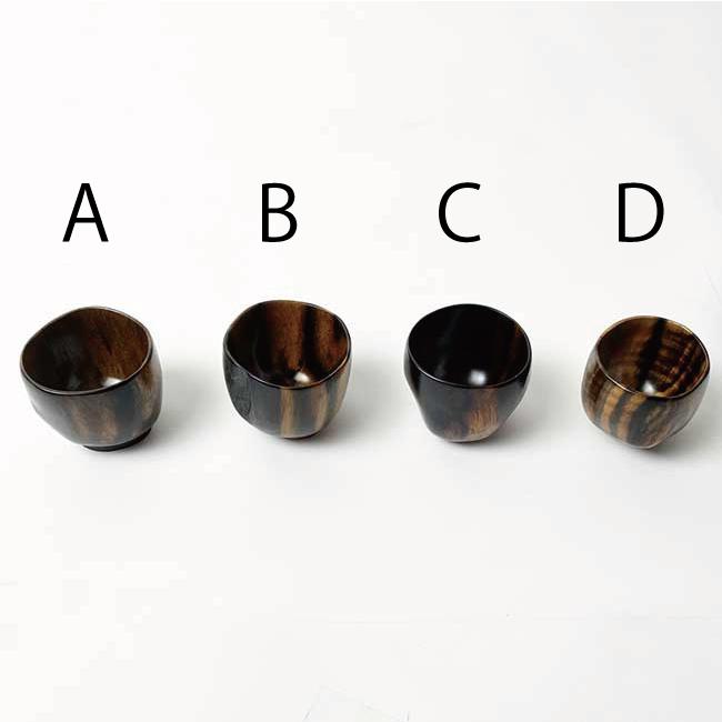 【黒柿】手ぐりぐい呑み 小サイズ D