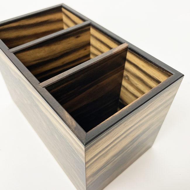 【黒柿】3連ボックス