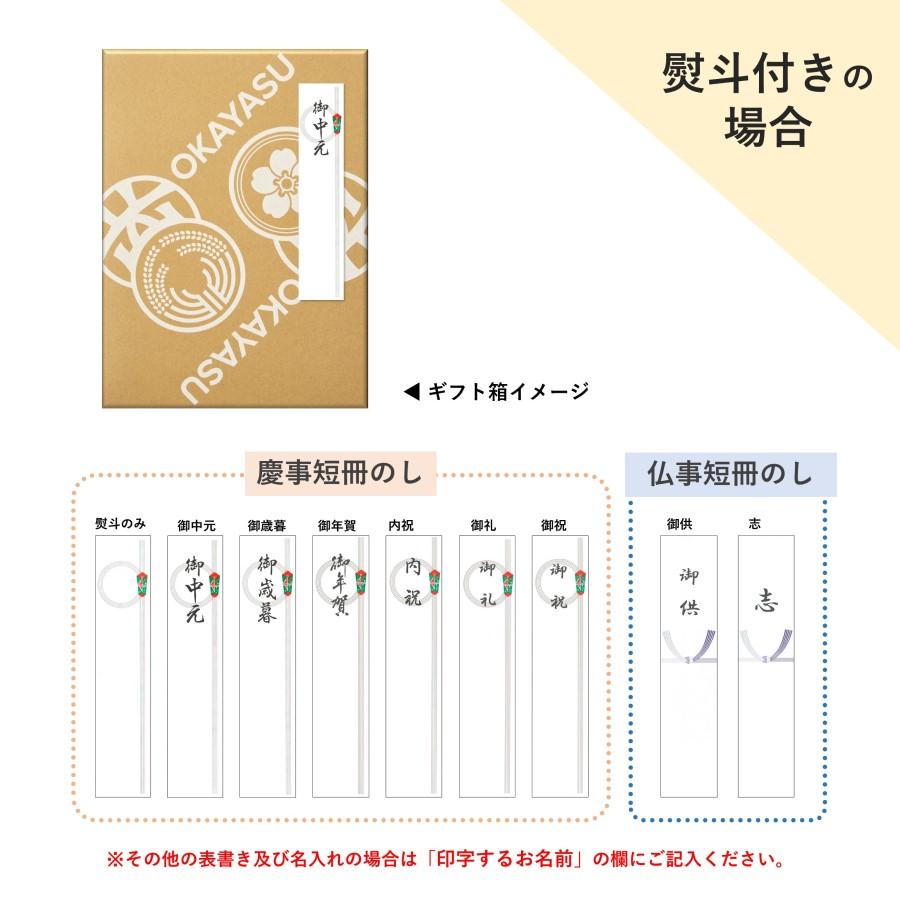 【 贈答用 ・ 組合せギフトセット 】   [7] 2種のこめ油味比べセット  ( 米油  圧搾米油 ) 熨斗可能 / こめ油 圧搾こめ油 okayasu