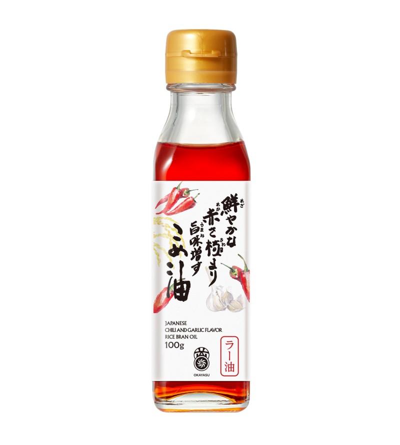 [香味油・ラー油] 鮮やかな 赤さ極まり 旨味増す こめ油 100g/ 和製ラー油 okayasu