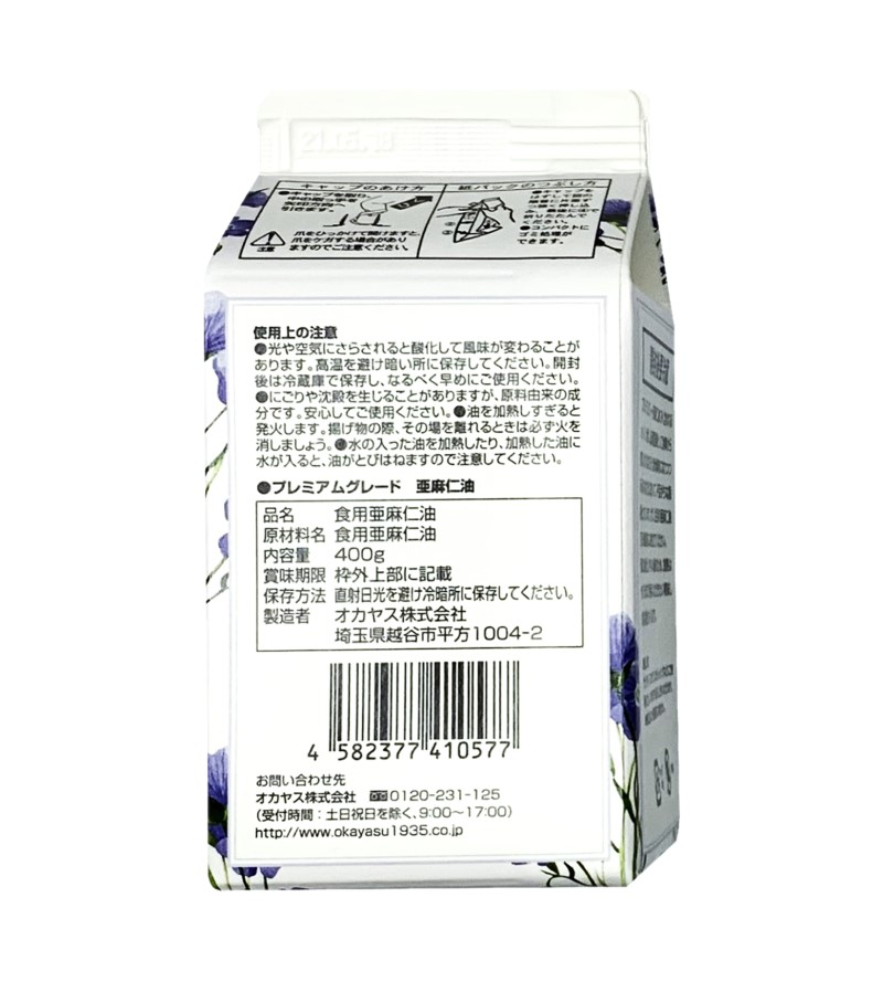 [亜麻仁油]【ご自宅用】 健やかは亜麻の種から咲きほこる あまに油 400g / okayasu