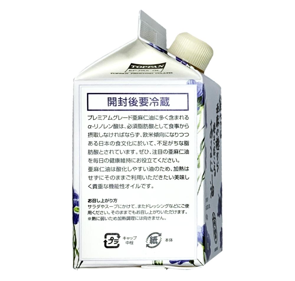 [亜麻仁油]【ご自宅用】 健やかは亜麻の種から咲きほこる あまに油 400g 3本入 / okayasu
