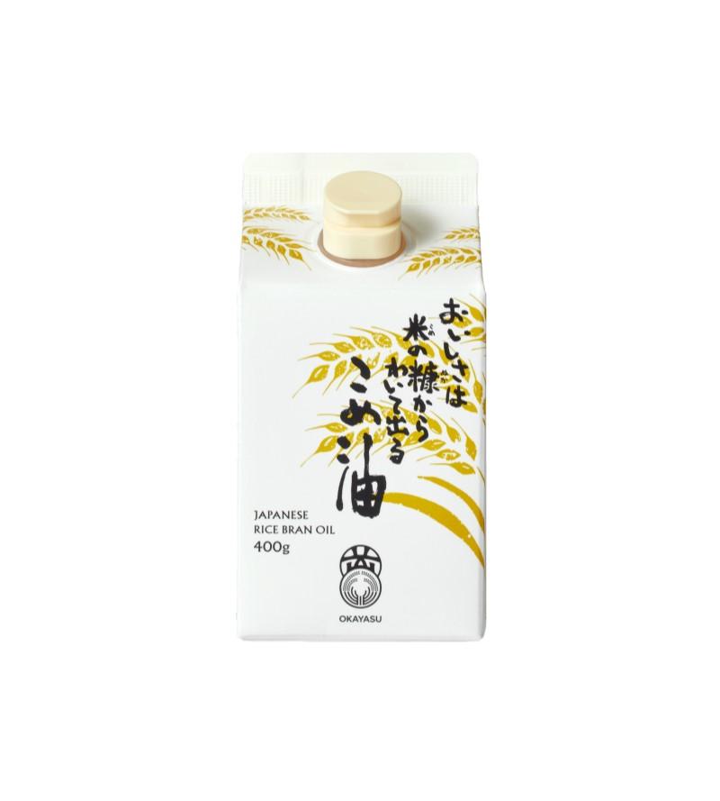 [ 米油 ] 【ご自宅用】 おいしさは米の糠からわいて出る こめ油 400g  / 国産 okayasu