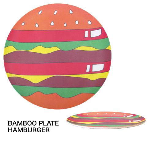BAMBOO PLATE HAMBURGER
