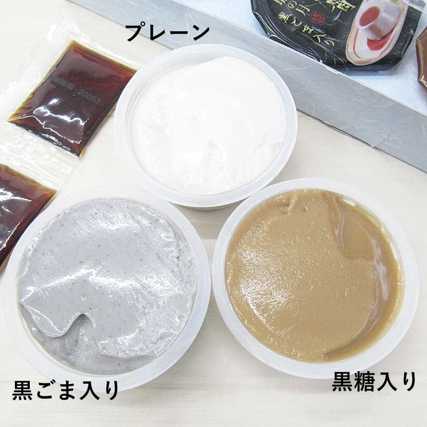 ジーマーミ豆腐 琉の月 3カップ入り(袋入り) タレ付き プレーン、黒ごま、黒糖の3種セット あさひ