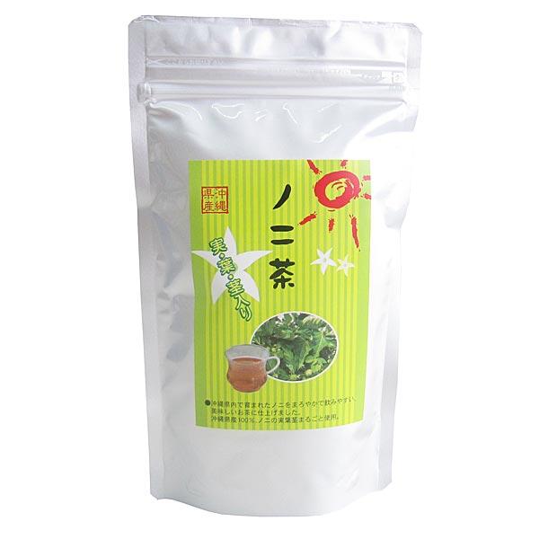 ノニ茶 ティーバッグ 30包入 沖縄産ノニの実葉茎まるごと使用 送料無料