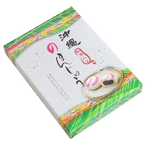沖縄のまんじゅう 12個入り 紅芋入り