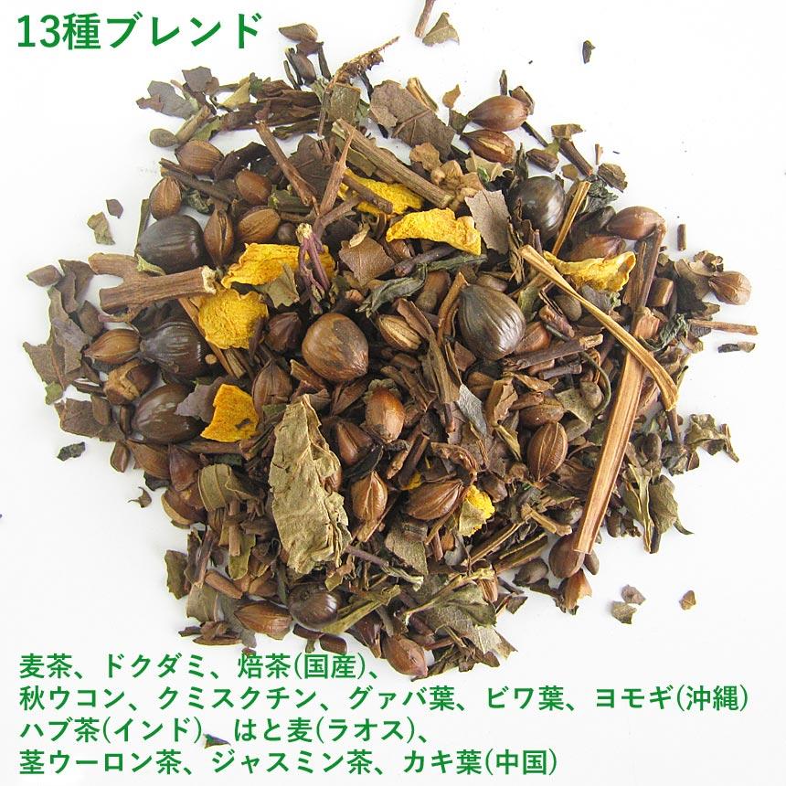 御万人 命宝茶 200g 13種のブレンド健康茶