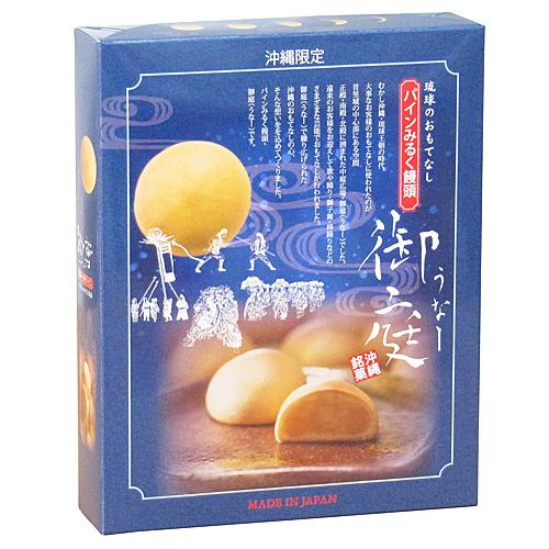 パインみるく饅頭 御庭(うなー) 小 6個入り 沖縄銘菓 名護パイン園