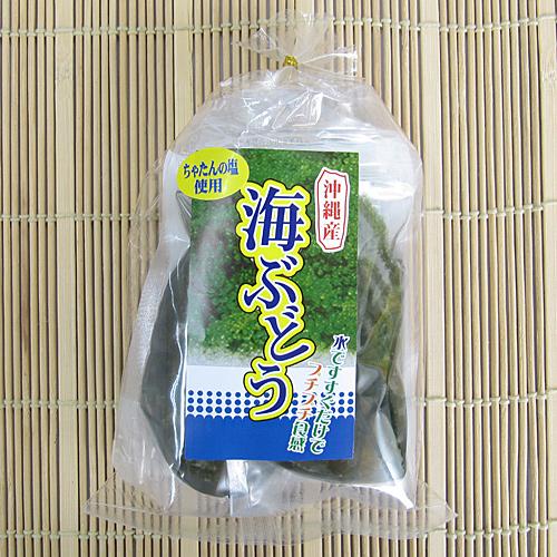 海ぶどう(海洋深層水使用漬け) 20g×2袋入り 沖縄 久米島産 大幸商事