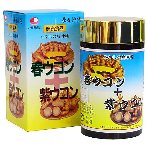 春ウコン+紫ウコン 700粒入り(目安約40日分)