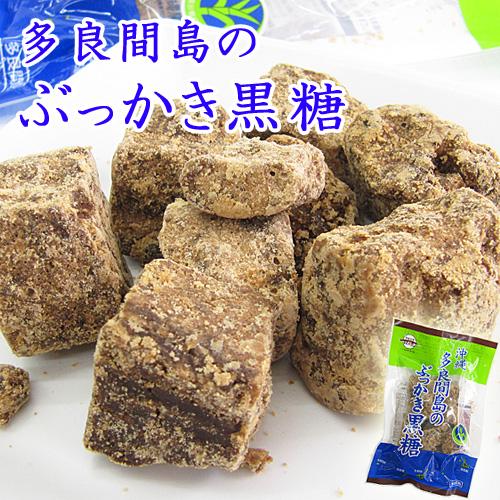 垣乃花 多良間島のぶっかき黒糖 200g 沖縄県多良間島産黒糖使用