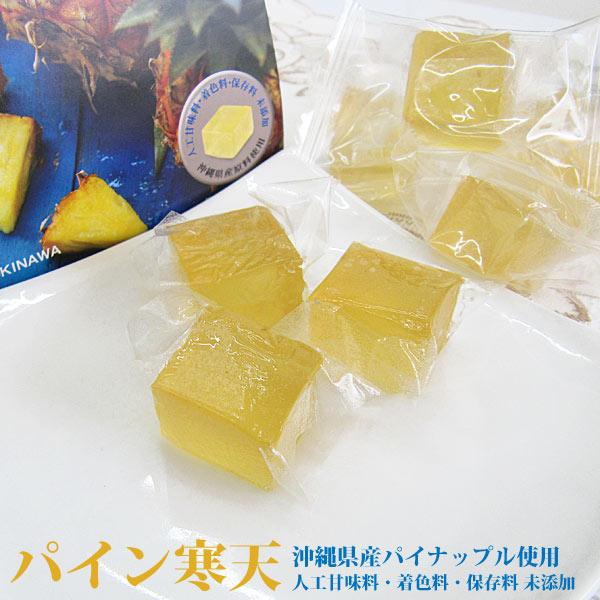 パイン寒天 8個入り×9袋 沖縄産パイナップル使用 沖縄寒天本舗 個包装 一口サイズ 送料無料