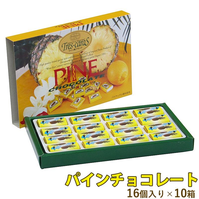 パインチョコレート 16個入り×10箱 ホワイトチョコとパイナップル風味 送料無料