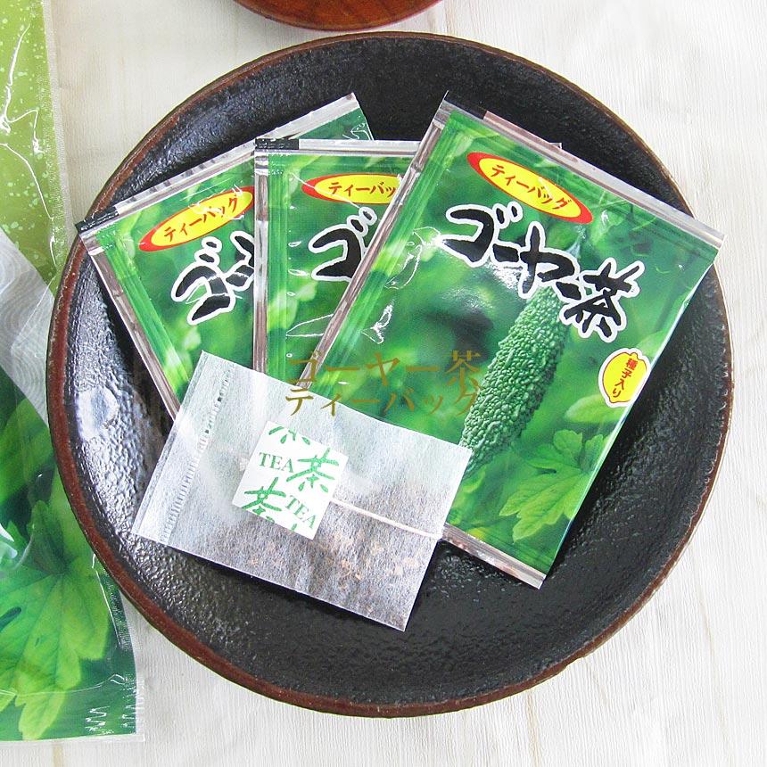 ゴーヤー茶 種入り 20包入り×1袋 ティーバッグ ベトナム産 送料込