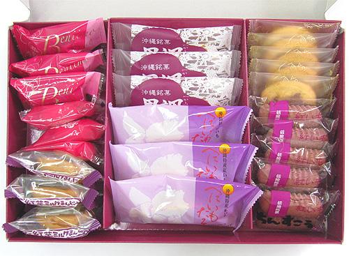 紅芋まつり(7種の紅芋菓子の詰合せ) 25個入り 沖縄紅芋を使用したお菓子 ナンポー